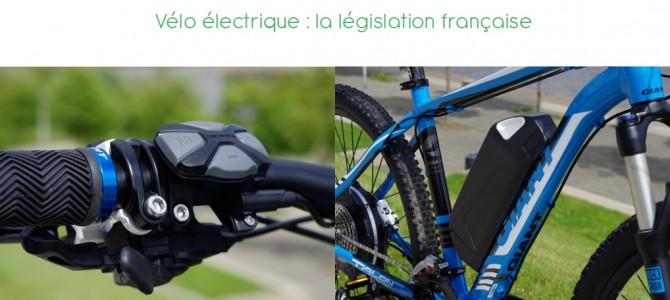 Vélo électrique :  une législation pointilleuse !